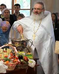 Праздник Преображения Господнего или Второй Спас