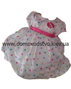 Как увеличить детское платье