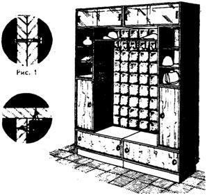 Шкаф - вешалка, своими руками (для прихожей)