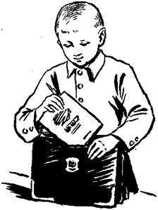 Обучение детей и обязанности родителей