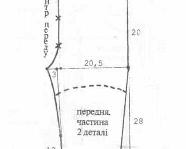 Выкройка штанишек для малыша, размер 24, на возраст 8 мес - 1 год