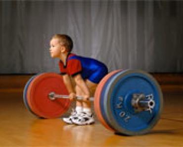 Физическое воспитание дет...